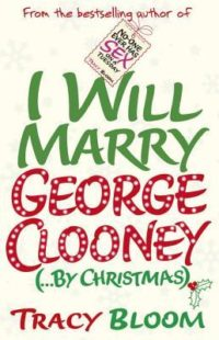 i-will-marry-george-clooney-by-christmas